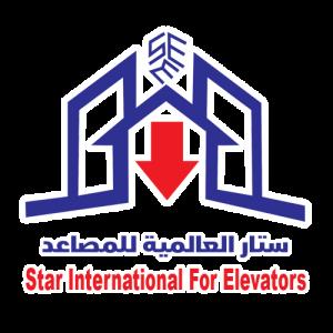 تم بحمد الله افتتاح موقع ستار العالمية للمصاعد www.international-star.net